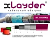 Саморегулирующийся греющий кабель xLayder (в ассортименте)