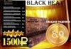 Саморегулирующийся инфракрасный пленочный сплошной теплый пол Marpe Black Heat PTC 30